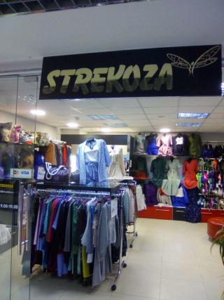 "Бутик женской одежды ""Strekoza"""