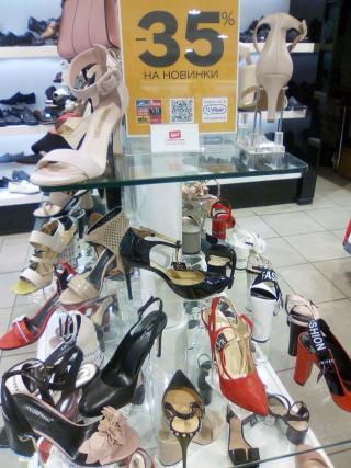 """Бутик обуви""""Vitto Rossi"""""""