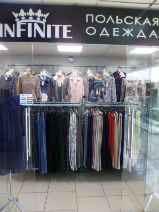 """Польская одежда """"Infinite"""""""