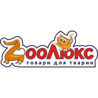"""ZooЛюкс"" Зоомагазин и вет.аптеки"