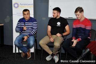 Бизнес и молодежь в Северодонецке