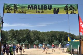 В Рубежном открыли городской пляж «Malibu»