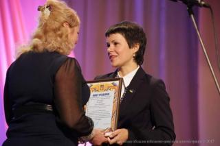 В Северодонецке наградили местных работников культуры
