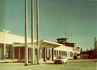 Від аеродрому до аеропорту