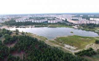 Топонімічна історія озера: Чисте