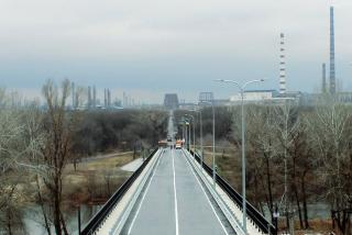 Історія Павлоградського моста