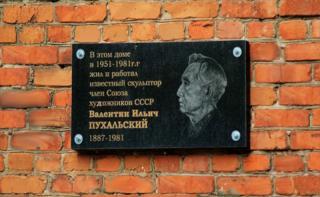 Пухальський у Сєверодонецьку