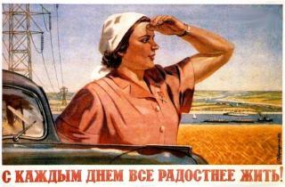 Сєверодонецький колгосп ім. Сталіна