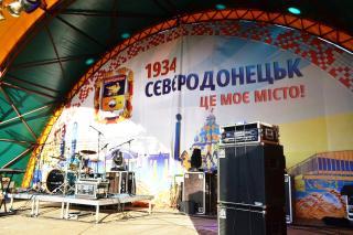 День хіміка у Сєверодонецьку святкують всі