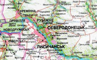 Енциклопедії про розташування Сєверодонецька і не тільки
