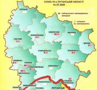 У Луганській області помер пацієнт з підтвердженим діагнозом COVID-19