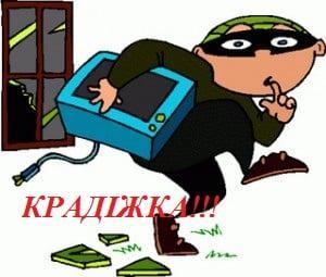 Амбулаторії №2 КНП «СЦПМСД» шукає свідків крадіжки
