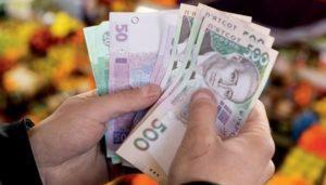 Луганщина — на останньому місці за зростанням зарплат
