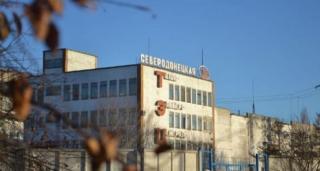 Северодонецкую ТЭЦ приватизируют