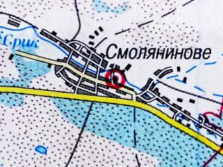 Смольянинов і Смолянинове. Із історії заселення краю.