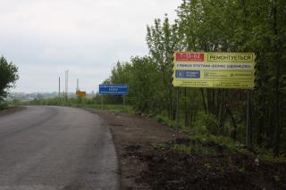Велике Будівництво: закінчуємо маршрут «Лисичанськ – Бахмут»