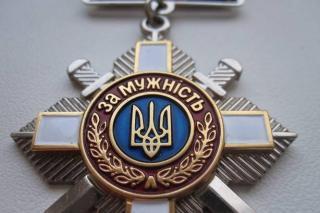 Президент посмертно наградил Сергея Самарского