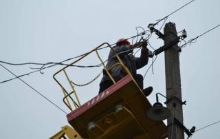 У Луганській області повністю без світла залишилися три населені пункти