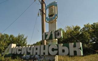 В Лисичанске остановились троллейбусы