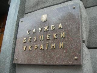 СБУ викрила масштабні схеми фінансування «ЛНР»