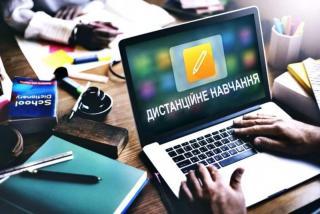 З 18 жовтня школи Сєвєродонецька переводять на «дистанційку»