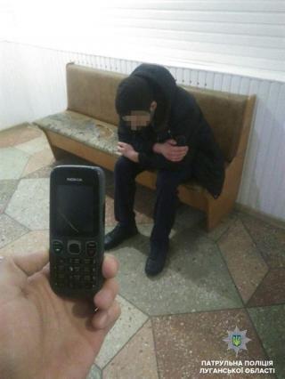 В Северодонецке грабителей подвели нервы при виде полиции
