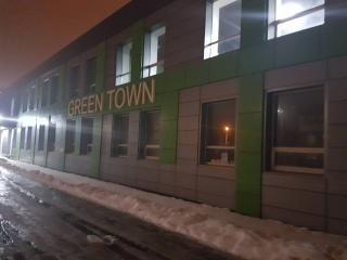 """В Северодонецке состоялось открытие бизнес-центра """"Green Town"""""""