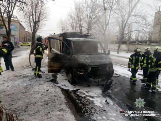 В Северодонецке посреди улицы сгорела «Газель»