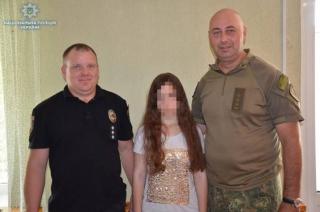 Пропавшую на Кировоградщине девушку нашли в Северодонецке