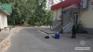 Двох грабіжників з гранатою затримали патрульні у Сєвєродонецьку