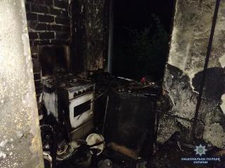 У Сєверодонецьку сталася пожежа