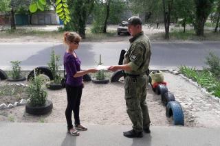 В Сєвєродонецьку поліція продовжує попереджувальну роботу серед населення