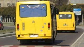 Інформація щодо надання пільг з оплати проїзду усіма видами транспорту загального користування