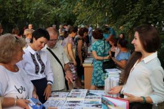 В Северодонецке прошла всеукраинская книжная ярмарка