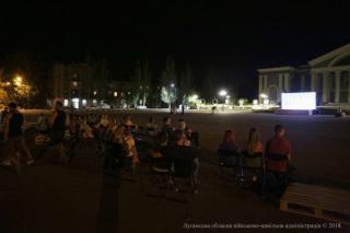 В Северодонецке под открытым небом показали оперу «Дон Жуан»