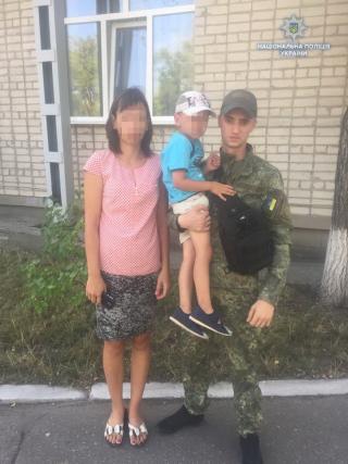 В м. Сєвєродонецьку поліцейські виявили 3-річного хлопчика, який пішов з дитячого садочка