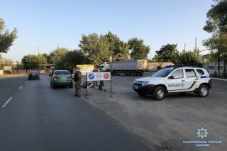 На Луганщині поліцейські запобігли витоку арсеналу боєприпасів із зони проведення Операції об'єднаних сил