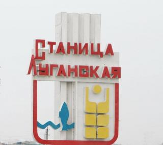 КПВВ «Станиця Луганська» відновлює роботу 8 вересня