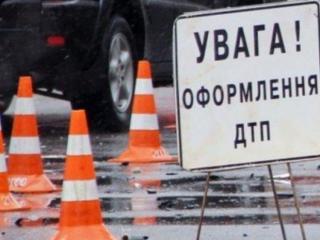 Перехід дороги у непризначеному місці спричинив два ДТП