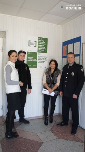 В м. Сєвєродонецьку поліцейські роз'яснюють механізм реалізації права на захист