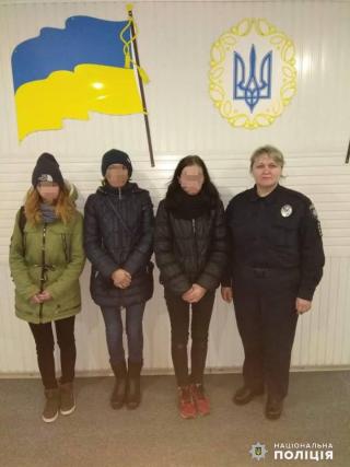На Луганщині правоохоронці розшукали двох неповнолітніх сестер, які більше доби не виходили на зв'язок з рідними