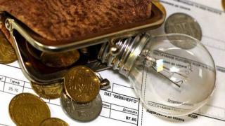 Новые тарифы на электроэнергию: что изменится с октября