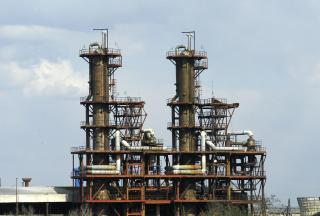 """Северодонецкий """"Азот"""" инвестирует в модернизацию цеха азотной кислоты 2,5 млн грн."""