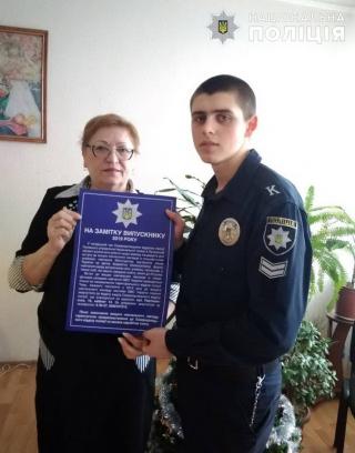 В м. Сєвєродонецьку до профорієнтаційної роботи долучилися курсанти ВНУ МВС