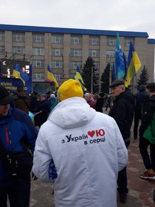 Тимошенко в Северодонецке: о чем говорила политик