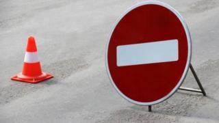 Увага! Перекриття дорожнього руху!