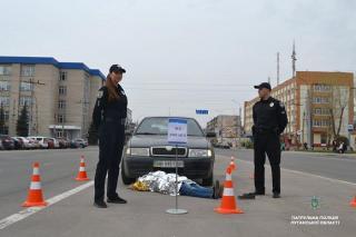 Полиция устроила шоковую терапию для северодонецких пешеходов