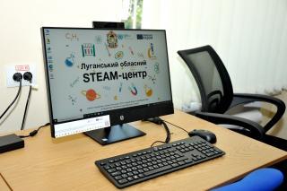 У Рубіжному відкрито Центр STEAM-освіти на базі Малої академії наук