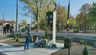 Пам'ятник добровольцям АТО відкрили в Лисичанську