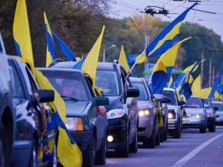 Праздничный автопробег посвященный пятой годовщине освобождения города от НЗФ